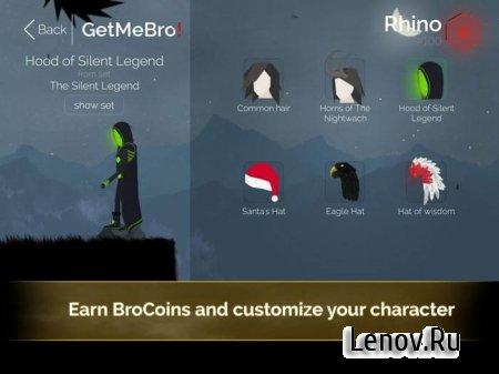 GetMeBro! (обновлено v 1.0.2) Мод (много денег)