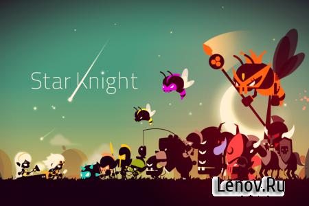 Star Knight v 2.0.2 (Mod Money)