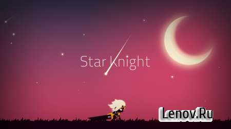 Star Knight v 3.0.0 (Mod Money)