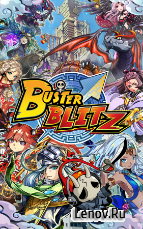 Buster Blitz v 1.0.0 Мод (Massive Attack)