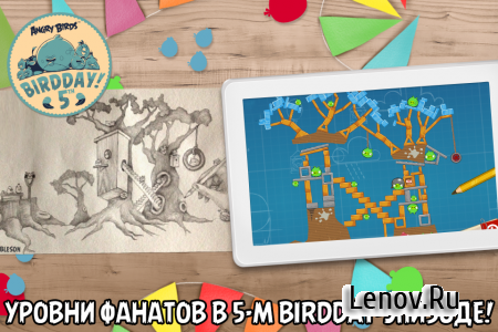 Angry Birds (обновлено v 7.9.1) (Mod PowerUps/All Unlocked/Ad-Free)
