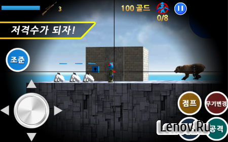 Finding Blue (KOR) v 1.2.1 (Full)