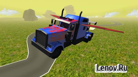 Flying Car: Transformer Truck v1