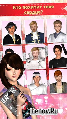 Me Girl Love Story - Date Game v 2.8.5 (Mod Money/Energy)