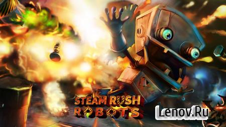 Steam Rush: Robots v 1.1
