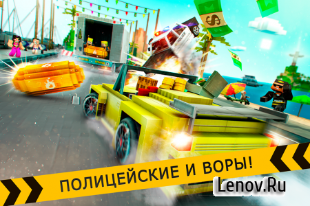Robber Race Escape (обновлено v 3.9.0) Мод (Unlimited coins)