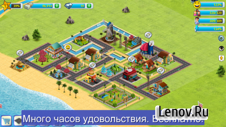 Village City - Island Sim 2 v 1.4.3 (Mod Money)