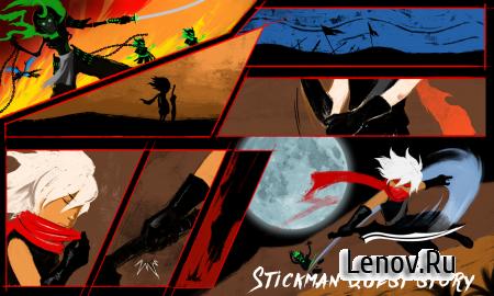 Stickman Quest (обновлено v 1.04) (Mod Money)