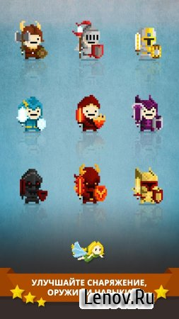Tap Quest: Gate Keeper v 1.8 Мод (Infinite Heart & More)