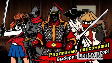 World Of Blade (обновлено v 2.3.4) (Mod Money)