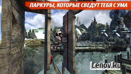 Bike Racing 2: Challenge v 1.6