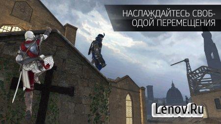 Assassin's Creed Identity v 2.8.3_007 Мод