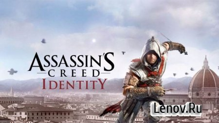 Assassin's Creed Identity v 2.8.3_007 Мод
