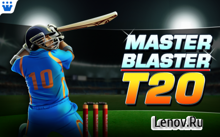 Master Blaster T20 Cup 2016 v 1.3 Мод (Unlimited Coins)