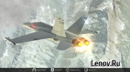 Flight Simulator 2K16 (обновлено v 1.1) (Full) Мод (Unlocked)