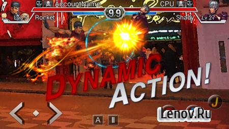 Infinite Fighter-fighting game (обновлено v 1.0.50) Мод (много денег)