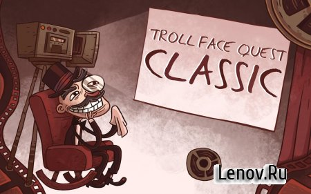 Troll Face Quest Classic v 1.6.0 Мод (много денег)