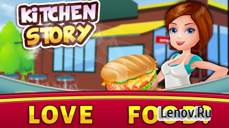 Kitchen Story: Home Star Chef v 1.0 Мод (Unlimited Gems & More)