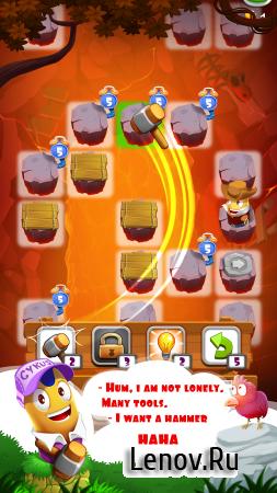 Cyrus Bean Jump (обновлено v 1.8) Мод (Bonus Coins Set)