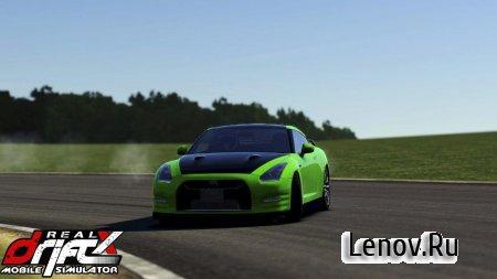 Real Drift X Car Racing (обновлено v 1.2.7) Мод (много денег)