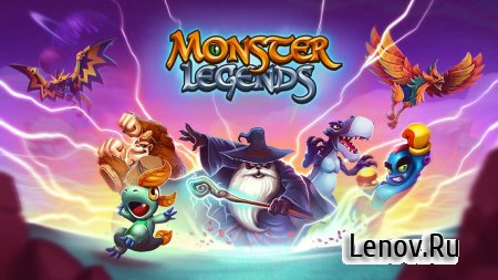 Monster Legends v 9.4.5 Mod (Always 3 stars WIN)