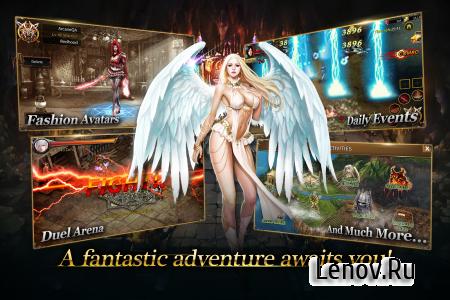 Arcane Online (MMORPG) v 1.4.1