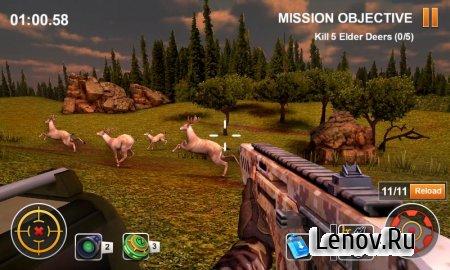 Hunting Safari 3D v 1.5 Мод (Unlimited Gold/Diamonds)