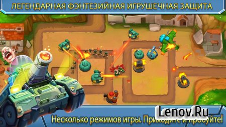 Tower Defense v 1.0.086 Мод (Unlimited Gems)