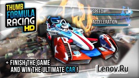Thumb Formula Racing v 1.1 Мод (Infinite Cash)