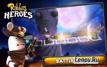 Rabbids Heroes (обновлено v 1.1.3) Мод (No Mana Cost)