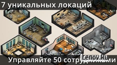 Game Studio Tycoon 3 v 1.4.1 Мод (много денег)