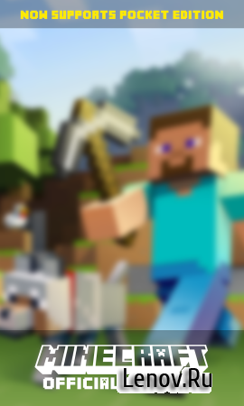 Minecraft Skin Studio v 4.9.3 (Full)