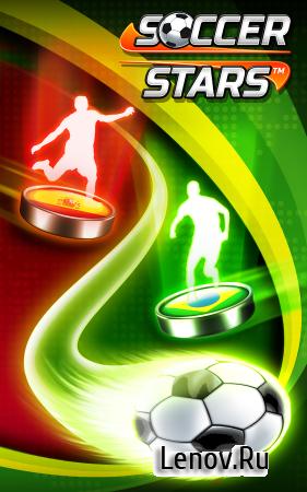 Soccer Stars v 4.7.0 Мод (много денег)
