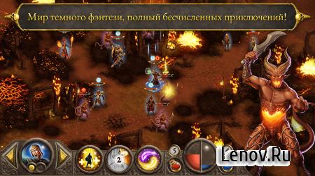 Devils & Demons Arena Wars PE (обновлено v 1.2.5) (Full) Мод (Unlock all shop items & More)