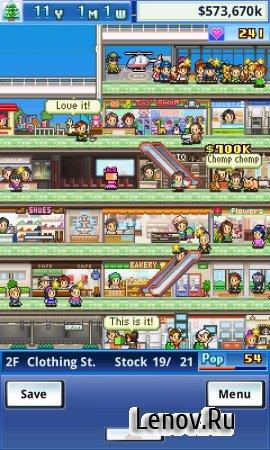 Mega Mall Story (обновлено v 2.0.4) (Mod Money/Hearts)