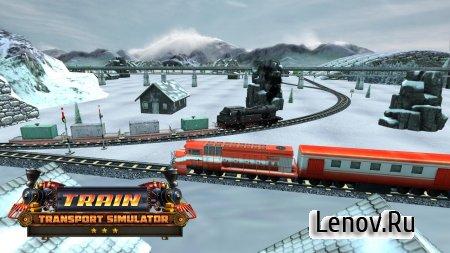 Train Transport Simulator v 1.0