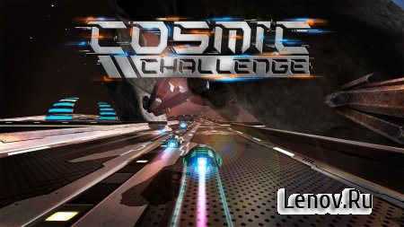 Cosmic Challenge v 2.992 Мод (Unlimited tokens/kohins)
