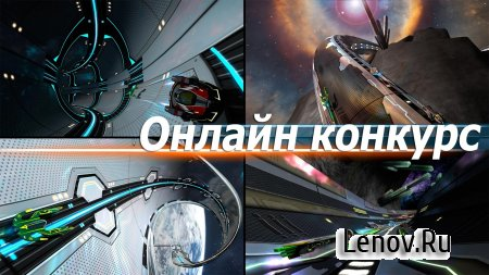 Cosmic Challenge (обновлено v 2.6) Мод (Unlimited tokens/kohins)