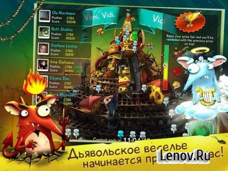 Крысы Mobile: веселые игры (обновлено v 3.22.0)