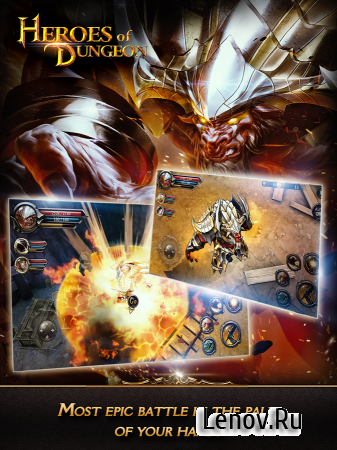 BURST - Heroes of Dungeon KR v 1.0.5 Мод (No skill cooldown & More)