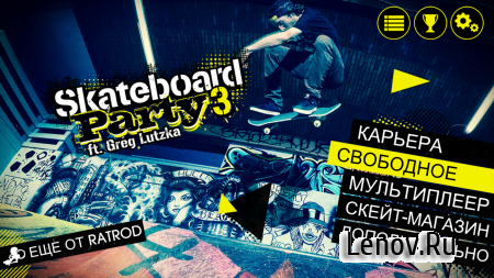 Skateboard Party 3 Pro v 1.6.3.RC-GP-Lite(40) (Мод опыта)