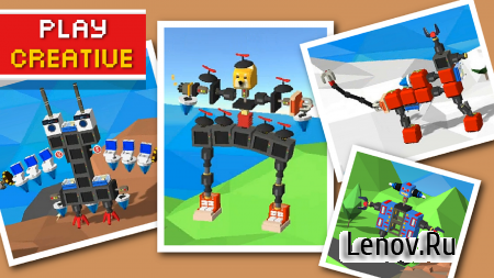 Little Rescue Machine v 1.3.9 (Mod Money)