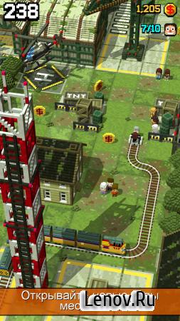 Tracky Train (обновлено v 1.2) (Mod Money)