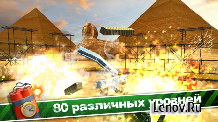 TNT Master v 1.0.10 (Mod Bomb/Unlocked)