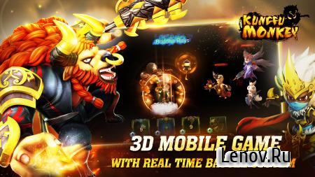 Kungfu Monkey-Global v 1.5.0 Мод (Massive Damage & More)