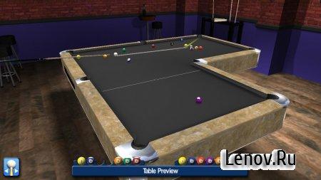 Pro Pool 2020 v 1.39 Мод (Unlocked)