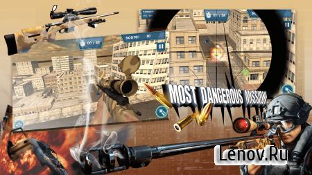 Army Sniper: Special Mission v 1.0