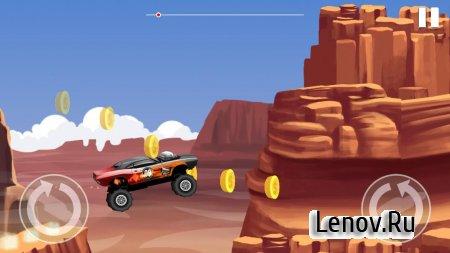 Monster Car Stunts v 1.11