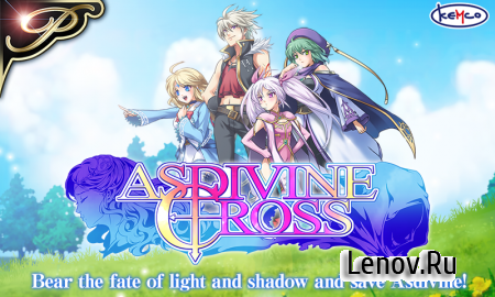 Asdivine Cross v 1.1.0g (Full) (Mod Money)