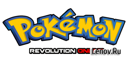 Pokemon Revolution Online (обновлено v 1.3) Мод (Disabled Cheat Detection/Increased Run Speed)